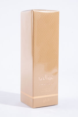 Al Barez Purifying Shower Gel, 300 ml