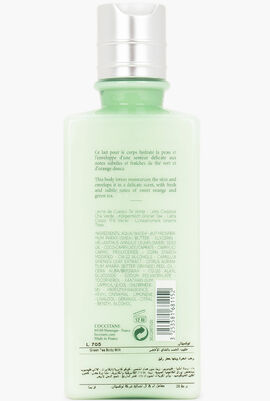 Green Tea Body Milk, 245ml